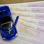 Экс-менеджером страховой компании незаконно было присвоено 300 тысяч рублей
