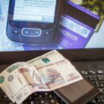 Мошенник из Боровичей собирал денежные средства на «лечение малыша в Китае»